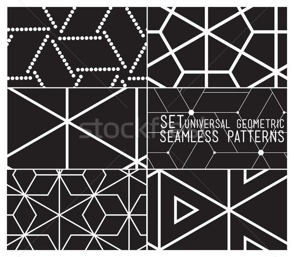 Zestaw uniwersalny wektora geometryczny Zdjęcia stock © softulka