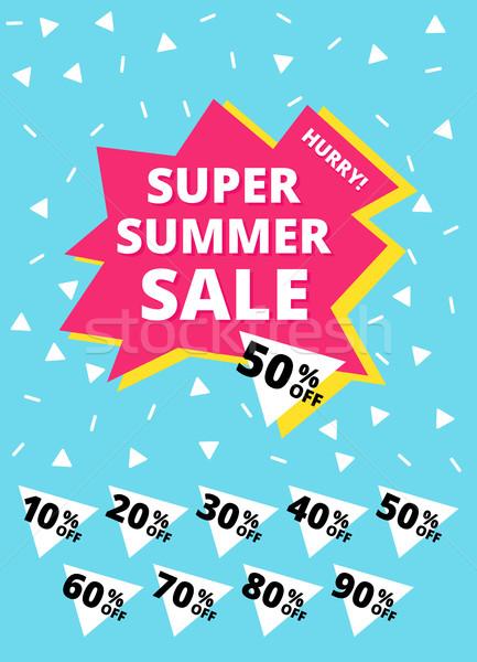 ストックフォト: スーパー · 夏 · 販売 · バナー · 急ぐ · 1