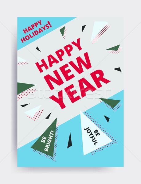 Joyeux Noël nouvelle année design oeil bannière Photo stock © softulka