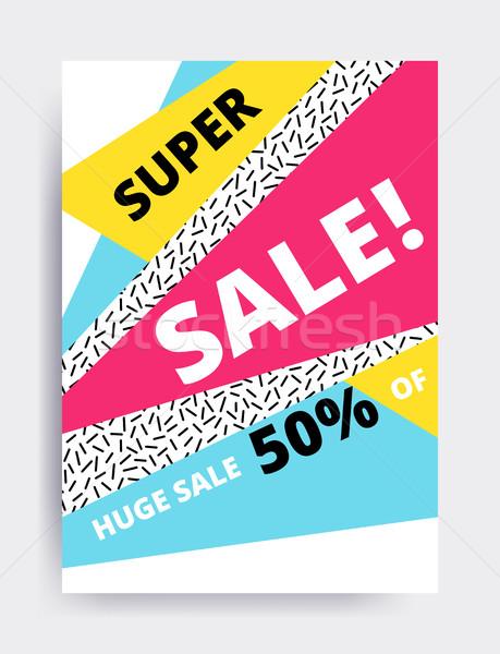 Vente bannière modèle design oeil site Photo stock © softulka