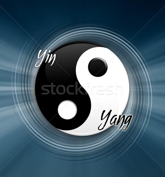 Stock fotó: Yin · yang · illusztráció · szimbólum · természet · éjszaka · fekete