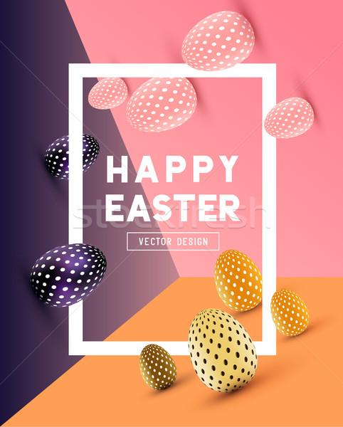 Résumé modernes Pâques design 3D effets Photo stock © solarseven