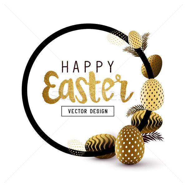Easter Border Design Stock photo © solarseven