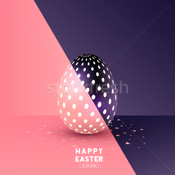 Easter Egg Stock photo © solarseven