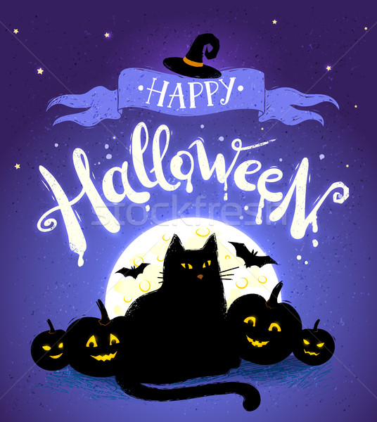 Felice halloween cartolina vettore luna Foto d'archivio © Sonya_illustrations