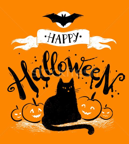 Feliz halloween vetor cartão postal gato preto abóboras Foto stock © Sonya_illustrations
