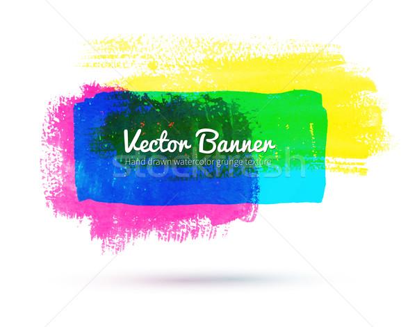 Watercolor banner. Stock photo © Sonya_illustrations