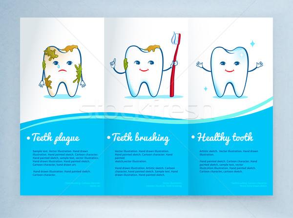 Opieka stomatologiczna ulotka projektu cute zębów Zdjęcia stock © Sonya_illustrations