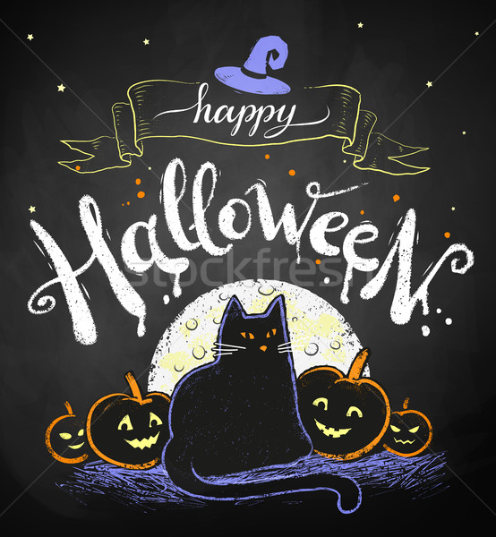 Хэллоуин открытки вектора цвета рисунок мелом счастливым Сток-фото © Sonya_illustrations