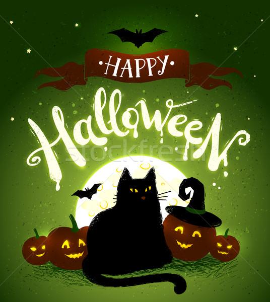 Boldog halloween vektor képeslap hold fekete macska Stock fotó © Sonya_illustrations
