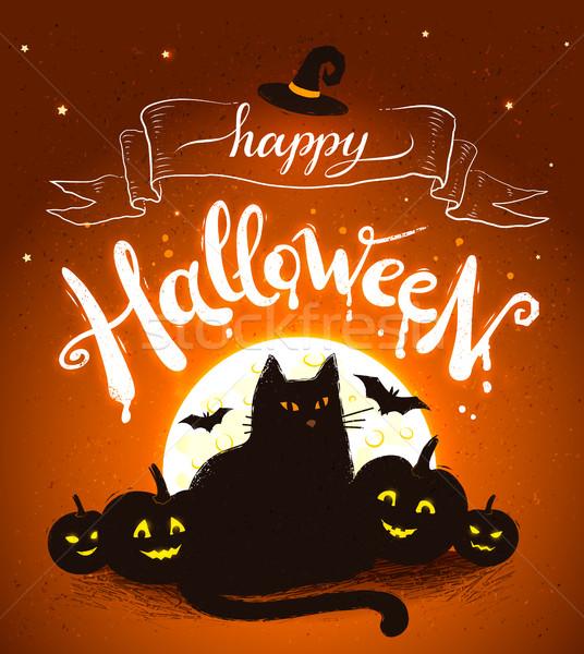 Feliz halloween vetor cartão postal lua gato preto Foto stock © Sonya_illustrations