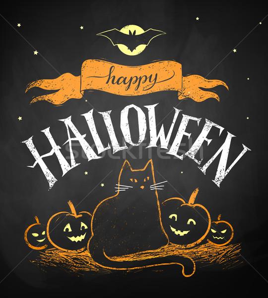 Krijttekening halloween briefkaart vector witte oranje Stockfoto © Sonya_illustrations