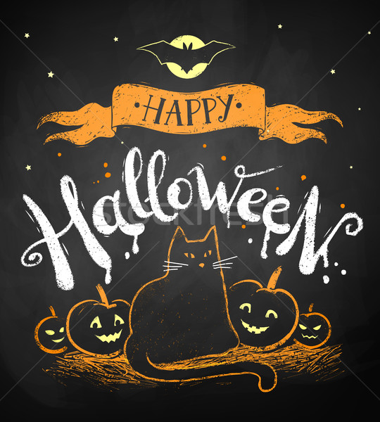 Happy Halloween postcard Stock photo © Sonya_illustrations