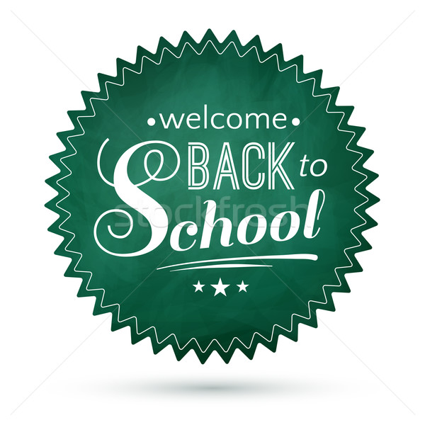 Back to School banner. Stock photo © Sonya_illustrations