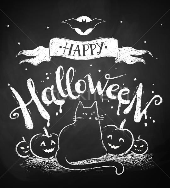 Хэллоуин открытки вектора рисунок мелом счастливым луна Сток-фото © Sonya_illustrations
