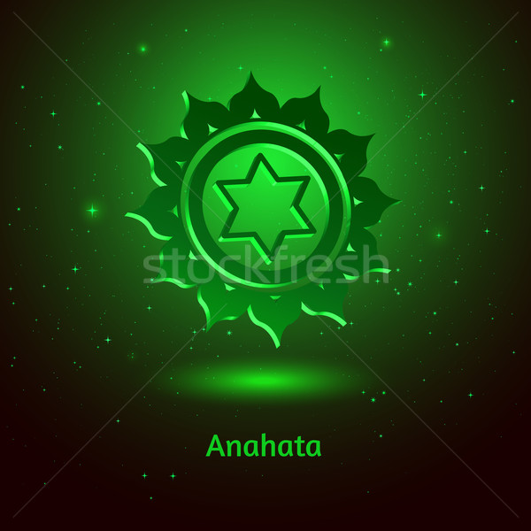 Anahata chakra. Stock photo © Sonya_illustrations