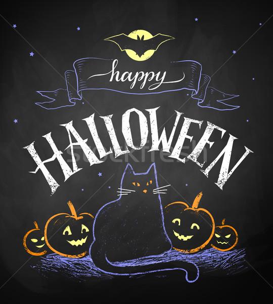 рисунок мелом счастливым Хэллоуин открытки вектора цвета Сток-фото © Sonya_illustrations