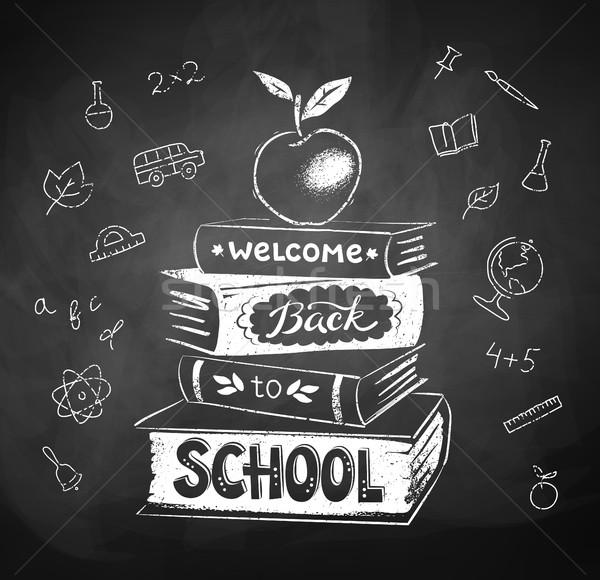 рисунок мелом яблоко книгах вектора приветствую Сток-фото © Sonya_illustrations