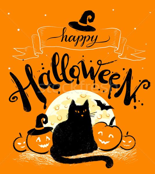 Felice halloween vettore cartolina luna Foto d'archivio © Sonya_illustrations