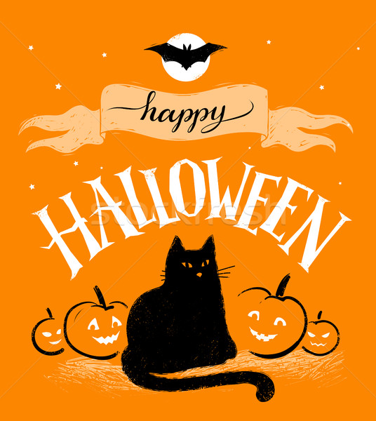 Gelukkig halloween vector briefkaart pompoenen Stockfoto © Sonya_illustrations