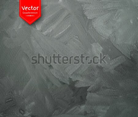 Gray gouache background Stock photo © Sonya_illustrations