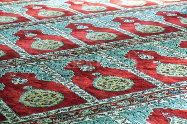Mosque prayer carpet Stock photo © sophie_mcaulay