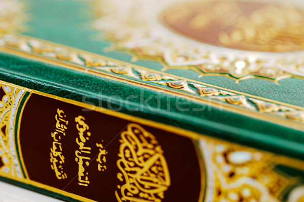 An macro image of the Quran Stock photo © SophieJames