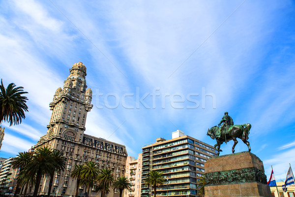 Görmek Montevideo ağaç Bina şehir inşaat Stok fotoğraf © Spectral