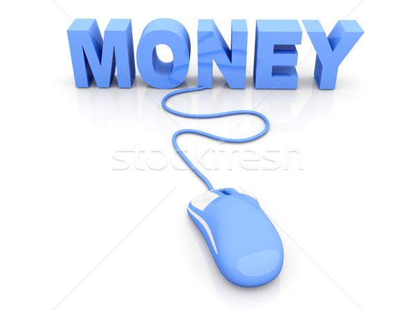 Stock photo: Money Click