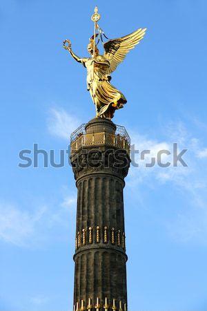 The Siegessaule in Berlin Stock photo © Spectral