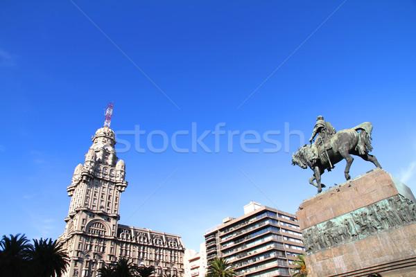 Montevideo Uruguay mezar genel Bina şehir Stok fotoğraf © Spectral