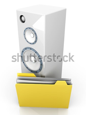 Protected folder Stock photo © Spectral