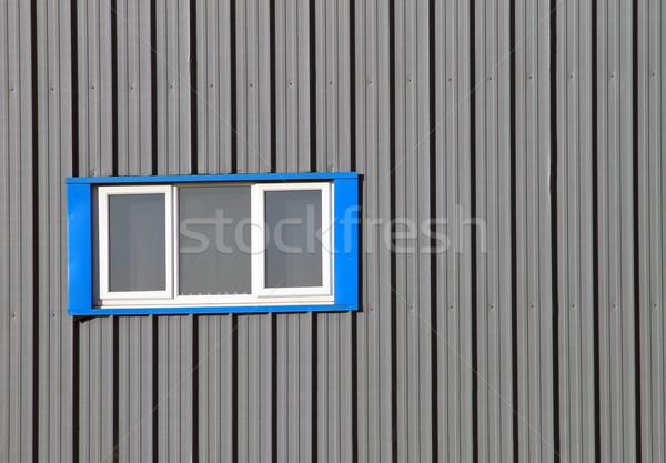 Modern industrial building Stock photo © speedfighter