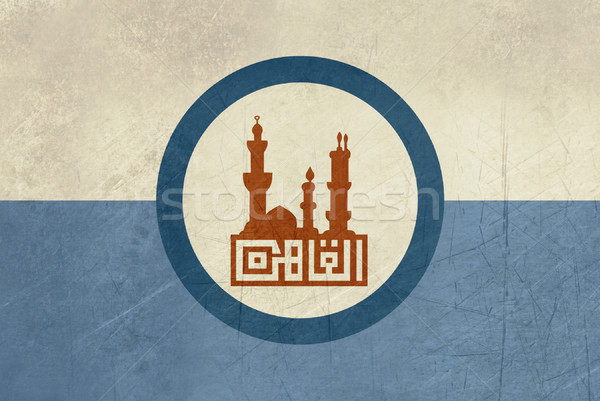 Stock photo: Grunge Cairo city flag