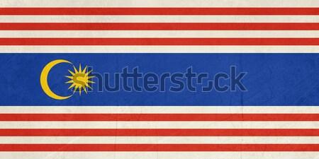 Kuala Lumpar city flag Stock photo © speedfighter
