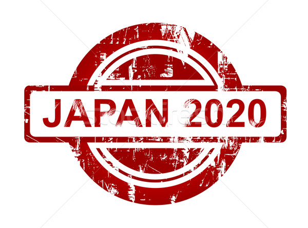 Japan 2020 stamp Stock photo © speedfighter