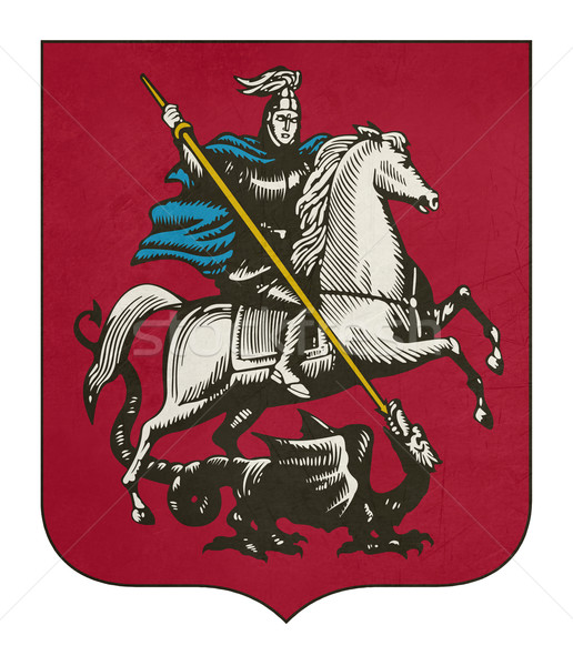 Grunge Moscow coat of arms Stock photo © speedfighter