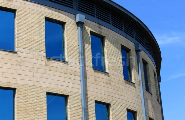 Curved modern office building Stock photo © speedfighter