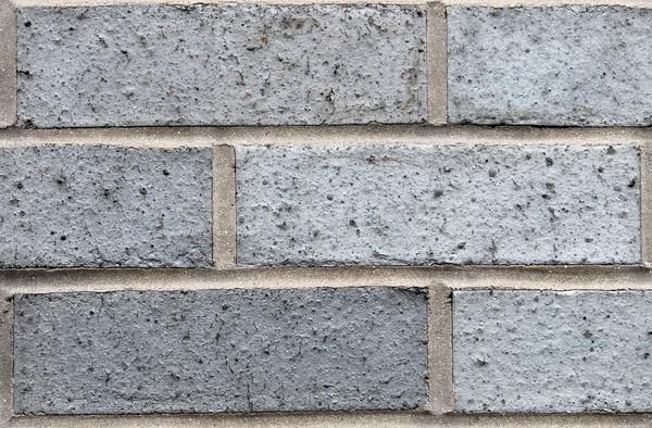 Gray brick wall Stock photo © speedfighter