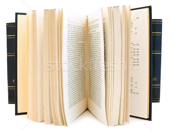 open book Stock photo © SRNR