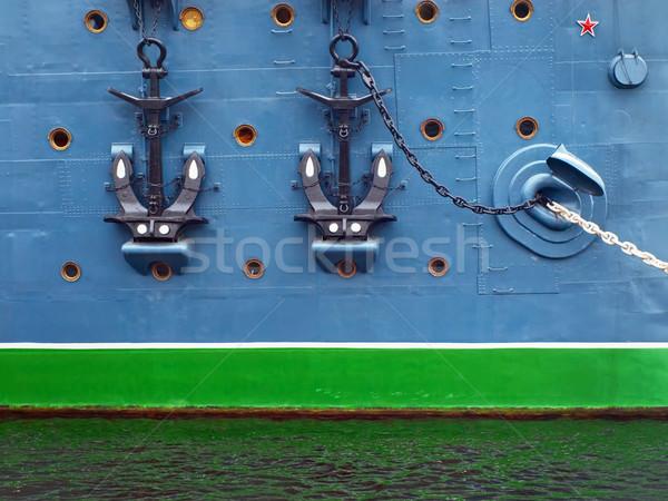 Lato nave due catena bordo vela Foto d'archivio © SRNR