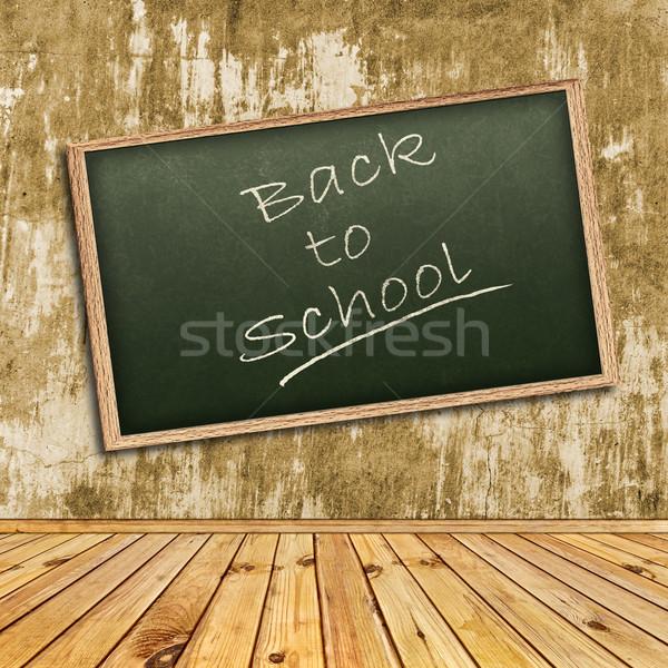 Foto abstract interni scuola lavagna Foto d'archivio © SRNR