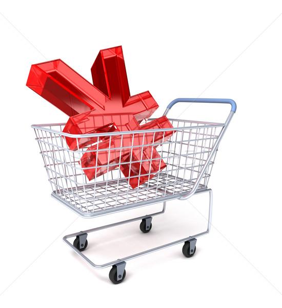 Carrinho de compras yen símbolo dinheiro compras assinar Foto stock © SSilver