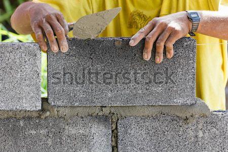 Bricklayer  Stock photo © stoonn