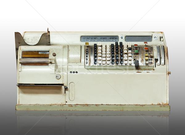 Old Cache machine  Stock photo © stoonn