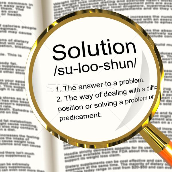 ストックフォト: ソリューション · 定義 · 達成 · ビジョン