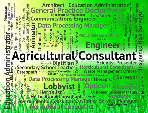 農業の コンサルタント 従業員 仕事 作業 文字 ストックフォト © stuartmiles