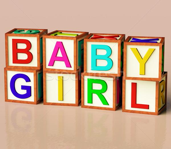 дети блоки правописание символ младенцы Сток-фото © stuartmiles
