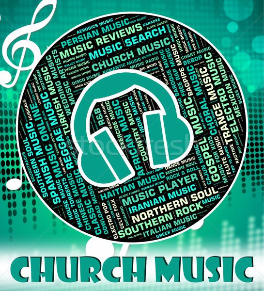 église musique maison dieu abbaye lieu Photo stock © stuartmiles