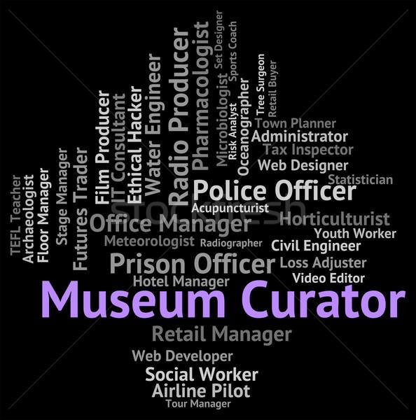 Müze arşiv iş işgal işe alım Stok fotoğraf © stuartmiles